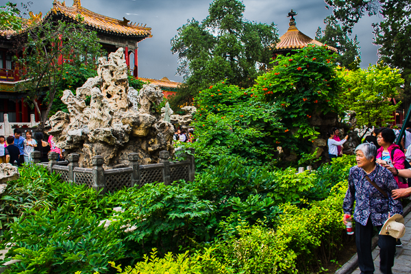 Imperial Garden in the Forbidden City, Beijing.