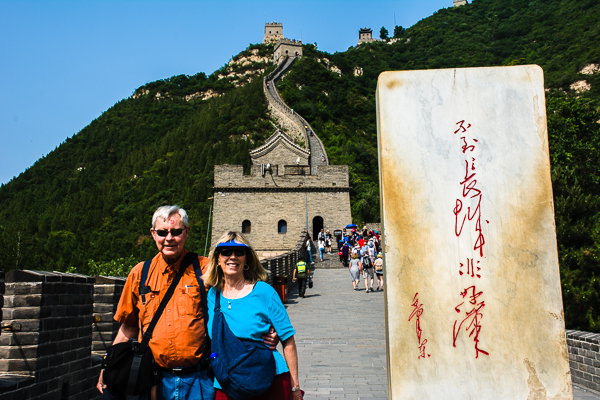 Sunny and Rebecca at the Great Wall.