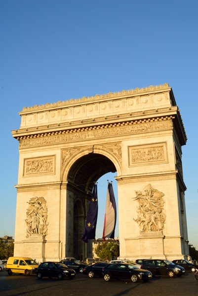 Triumphal Arch in Paris, France.